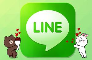 Line-no-quiere-que-seas-root